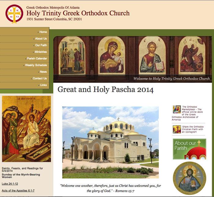 holy-trinity-greek-orthodox-cathedral-greek-festival