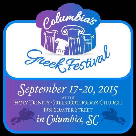 columbia's greek festival