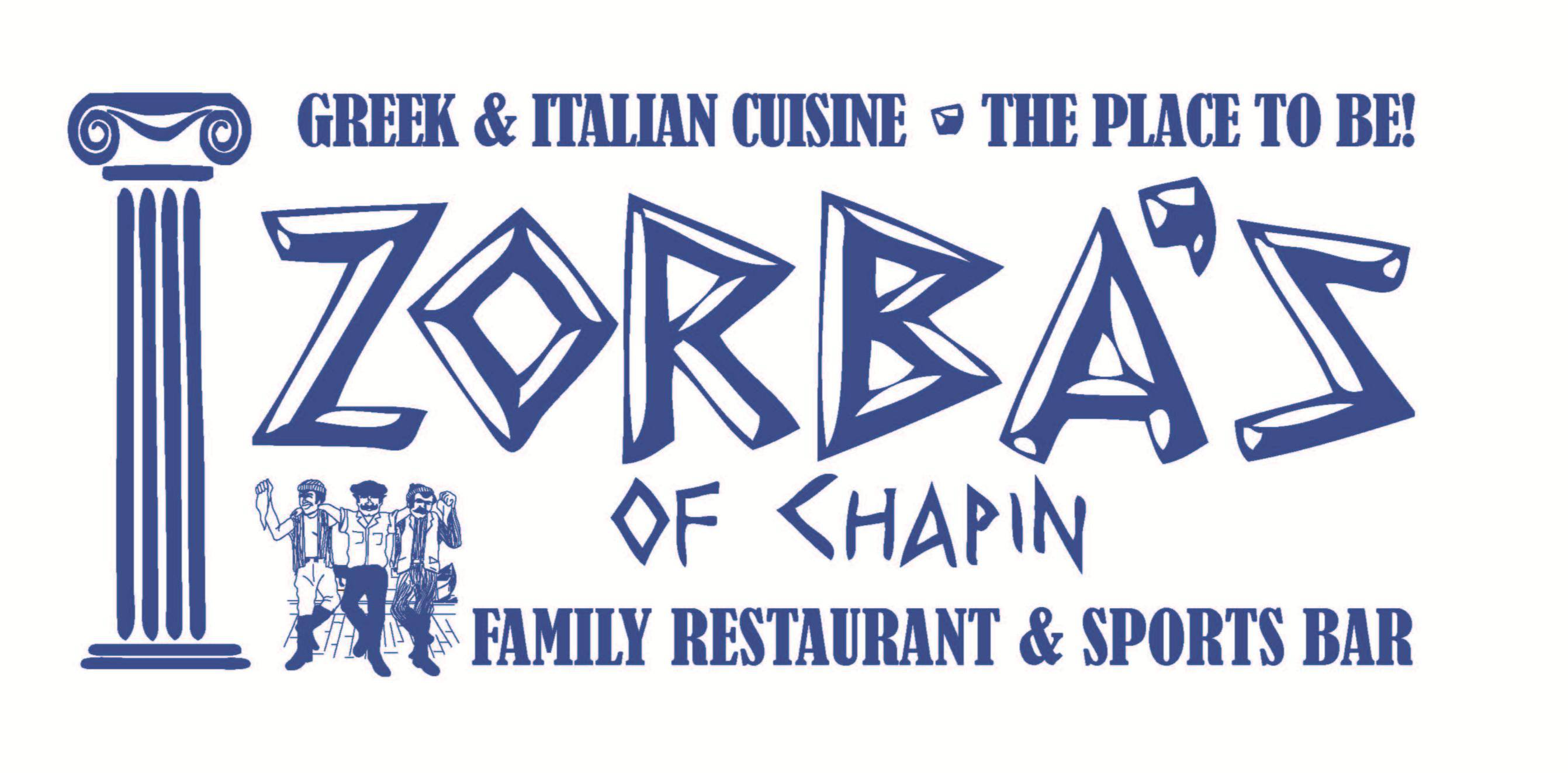 Sponsors - Columbia's Greek Festival